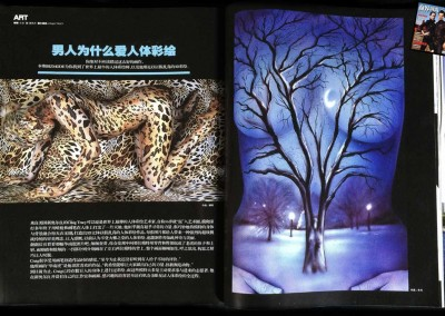 Chinese-mag-layout-2